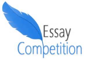 Scholarship on essays